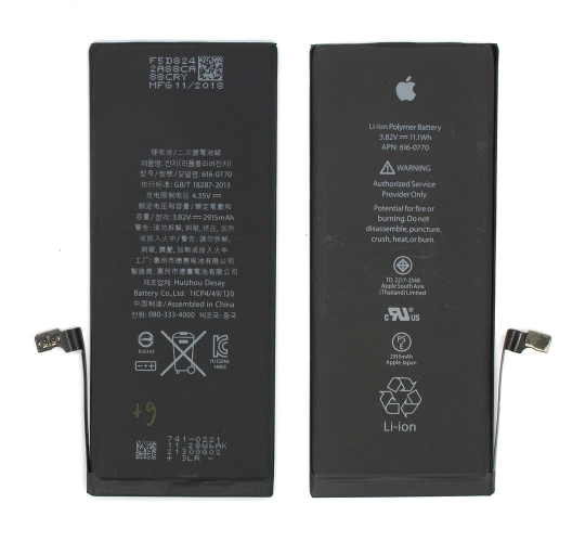 Pin iPhone 6 Plus DUNG LƯỢNG CAO