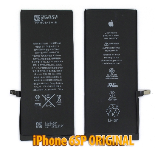 Pin iPhone 6S Plus ZIN - MMC ORIGINAL
