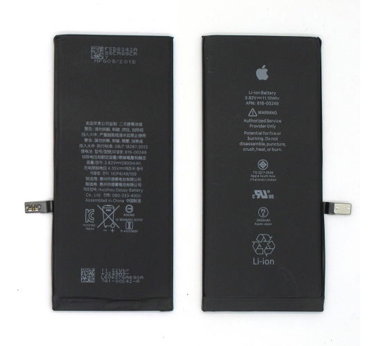 Pin iPhone 7 Plus DUNG LƯỢNG CAO