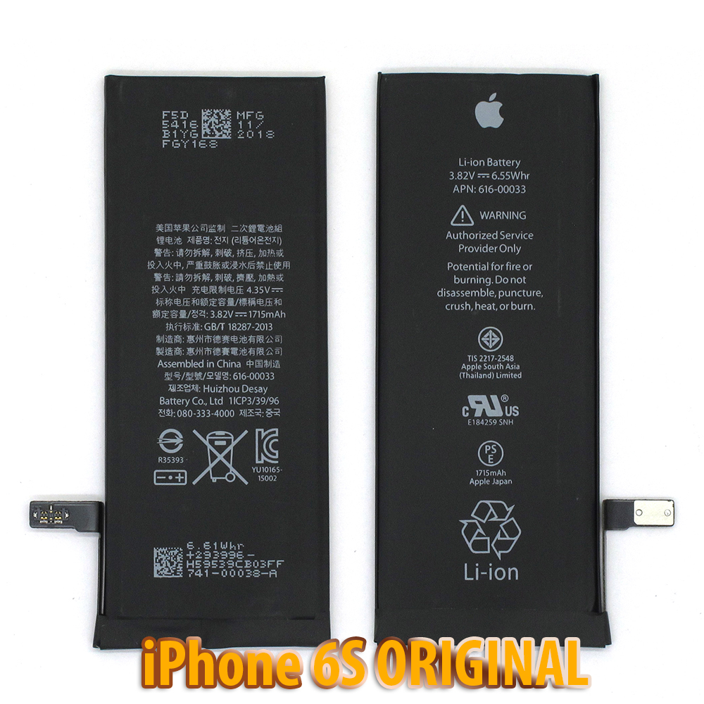 Pin iPhone 6S ZIN - MMC ORIGINAL