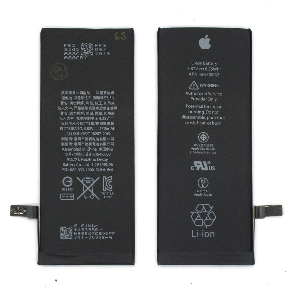 Pin iPhone 6S DUNG LƯỢNG CAO